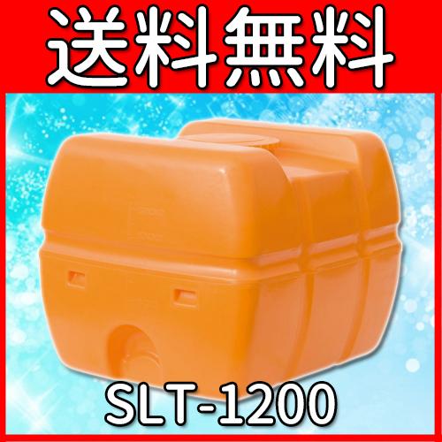 SLT-1200