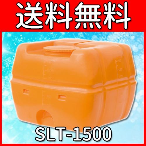 SLT-1500
