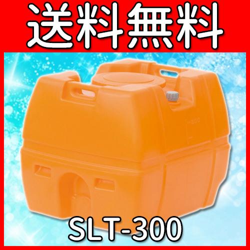 SLT-300