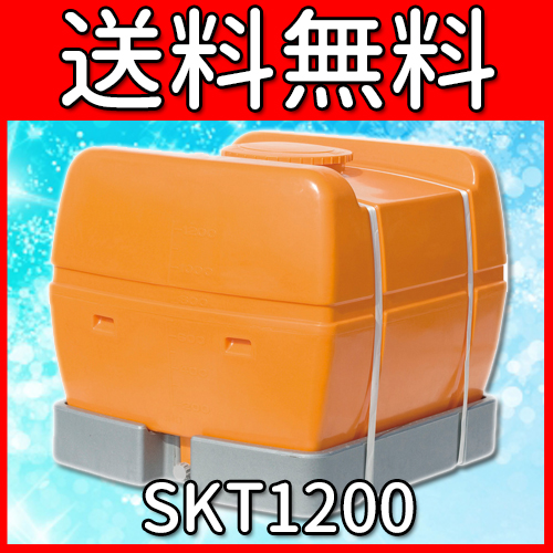 SKT1200