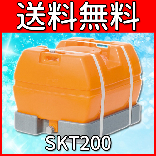 SKT200