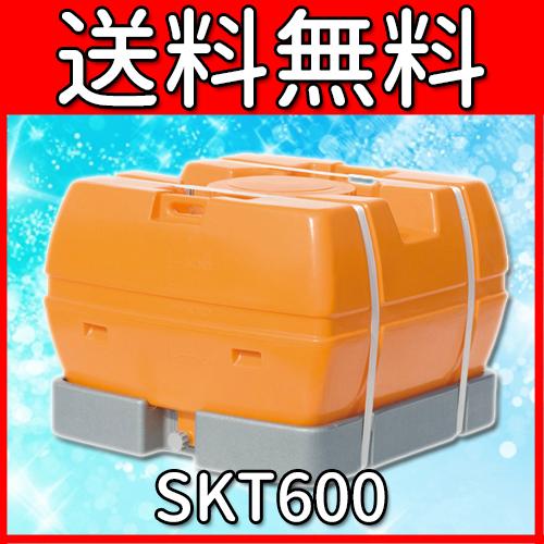 SKT600